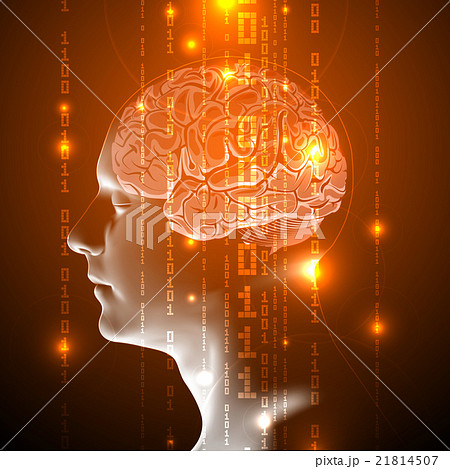 Active Human Brain with Binary digits 21814507