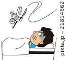 蚊が気になって眠れない男性 21814662