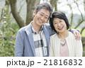 笑顔 50代 夫婦の写真 21816832