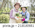 野菜の入ったカゴを持つ中年夫婦 21816981
