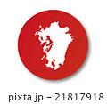 九州地方の地図と日本の日の丸国旗 21817918