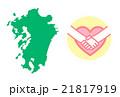 九州地方の地図とハートの握手マークセット 21817919