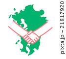 九州地方の地図と支援の手つなぎマーク 21817920