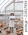 養鶏 女性 21817934