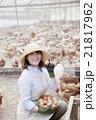 養鶏 女性 21817962