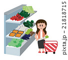 スーパーで買い物をする女の子 21818715