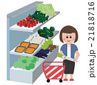スーパーで買い物をする女の子 21818716