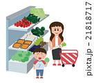 スーパーで買い物をする女の子 21818717