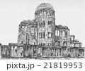 原爆ドーム 21819953