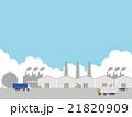 工業地帯 21820909