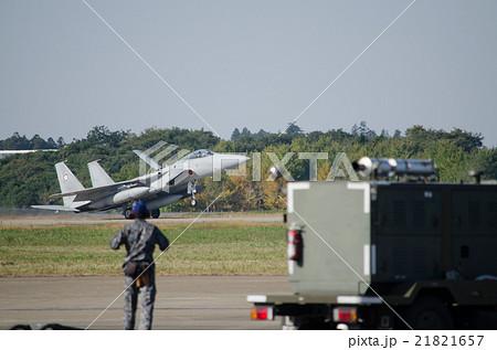 F-15J(着陸時)ブレーキフラップ 21821657