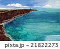残波岬 スケッチ 水彩画のイラスト 21822273