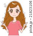女性 髪 ヘアケアのイラスト 21823106