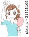 白髪に悩む女性のイラスト 21823109