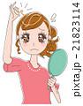 白髪に悩む女性のイラスト 21823114