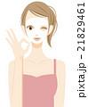 シートマスク スキンケア 女性のイラスト 21829461