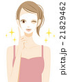 シートマスク スキンケア 女性のイラスト 21829462