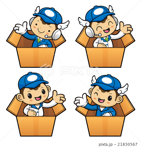 Delivery Man Character is in big courier box. 21830567