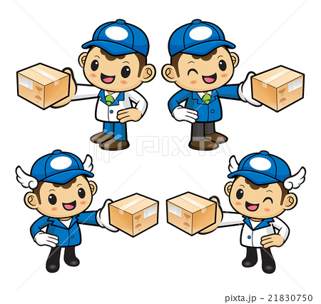 Courier Character is holding a Delivery Box. 21830750