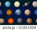 Solar System Planets Seamless 21831008