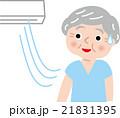シニア 熱中症対策 クーラーで室内の温度調節 28度 21831395