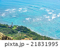 【ハワイ】ダイヤモンドヘッドより眺めるハワイの自然風景 21831995