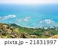 【ハワイ】ダイヤモンドヘッドより眺めるハワイの自然風景 21831997