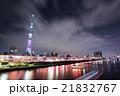 隅田公園 東京スカイツリー 桜の写真 21832767