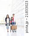 家族旅行 21833023