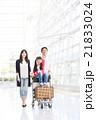 家族旅行 21833024