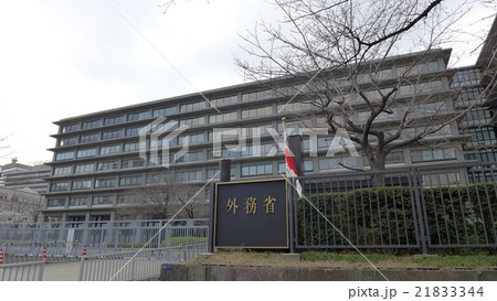 外務省庁舎 21833344