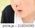 鼻血が出た幼児 21834390