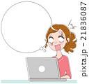パソコンを見てショックを受ける女性のイラスト 21836087