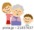 シニア おばあちゃんと孫 21837637
