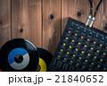 ミキサー,レコード 21840652