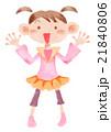 人物 女児 女の子のイラスト 21840806