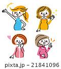 妊婦 マタニティ 妊娠のイラスト 21841096