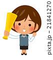 OL ビジネス 女性のイラスト 21841270