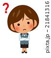 OL 女性 疑問のイラスト 21841316