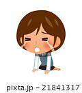 泣き崩れるOL 21841317