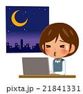 夜中まで残業するOL 21841331