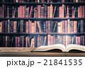読書 重厚な本 21841535