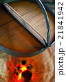 囲炉裏 炉 調理器具の写真 21841942