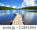 白駒の池 21841944