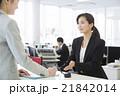 ビジネスイメージ 21842014
