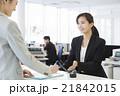ビジネスイメージ 21842015
