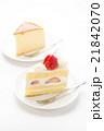ケーキ 21842070