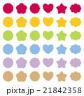 ラベル 紙の質感 バリエーションのイラスト 21842358