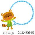 かわいい動物 コピースペース 21845645