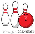 ボウリング スポーツ ゲームのイラスト 21846361